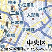 東京都中央区日本橋兜町2-1