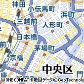 東京都中央区日本橋兜町