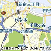 東京都渋谷区千駄ケ谷5丁目16-14