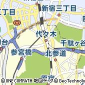 東京都渋谷区代々木1丁目38-18