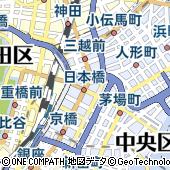 東京都中央区日本橋1丁目2-10