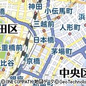 東京都中央区日本橋1丁目2-5