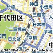 (株)丸善ジュンク堂書店丸善丸の内本店