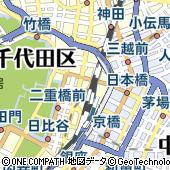 ル コネスール 丸ノ内ホテルTOKYO店