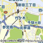 東京都渋谷区千駄ケ谷5丁目23-5