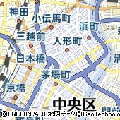 東京都中央区日本橋小網町14-1