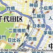 東京地下鉄株式会社 丸ノ内線東京駅