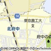 東京農工大学 広報・基金室