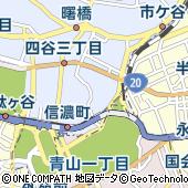 東京都新宿区若葉