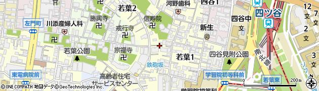 東京都新宿区若葉周辺の地図