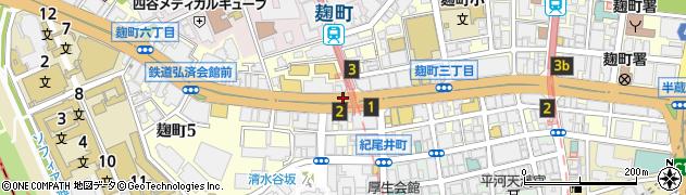 東京都千代田区麹町周辺の地図
