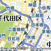 株式会社丸善ジュンク堂書店 丸善丸の内本店