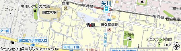 東京都国立市青柳周辺の地図