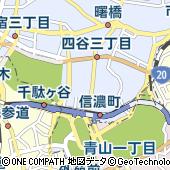 東京都新宿区信濃町3-1