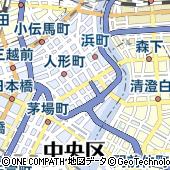東京都中央区日本橋蛎殻町2丁目13-5