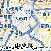 東京都中央区日本橋人形町2丁目14-10
