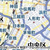 東京都中央区日本橋本町1丁目10-2