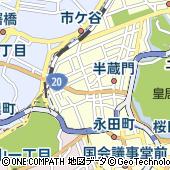 東京都千代田区二番町9-3