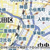 株式会社東洋経済新報社 データベースに関するお問い合わせ