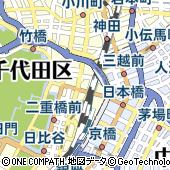 株式会社日本能率協会総合研究所 丸の内事務所