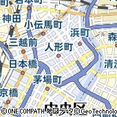 東京都中央区日本橋人形町1丁目18-12