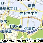 東京都新宿区内藤町1-71