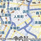 東京都中央区日本橋人形町