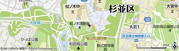 運動場 松ノ木