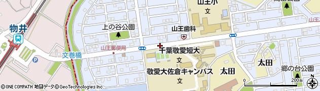 の 佐倉 天気 市 千葉県佐倉市王子台の天気 マピオン天気予報