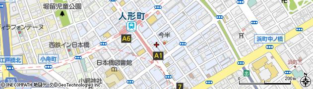 東京都中央区日本橋人形町周辺の地図