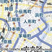 東京都中央区日本橋人形町3丁目3-13
