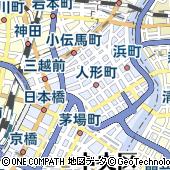 東京都中央区日本橋人形町3丁目3-9