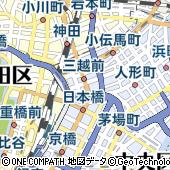 東京都中央区日本橋室町