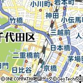 築地食堂 源ちゃん 大手町店