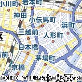 東京都中央区日本橋小舟町