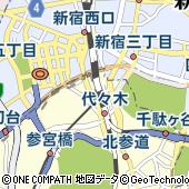 響 新宿サザンタワー店 新宿サザンテラス