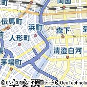 東京都中央区日本橋浜町3丁目40