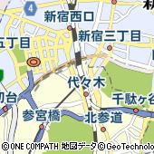 東京都渋谷区代々木2丁目2-1