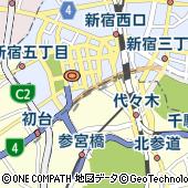 東京都渋谷区代々木2丁目16-2