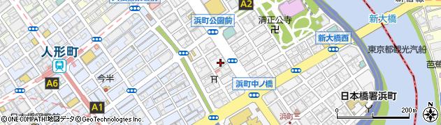 東京都中央区日本橋浜町2丁目周辺の地図