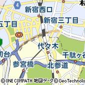 VILLA BIANCHI ヴィッラ ビアンキ 新宿サザンテラス店