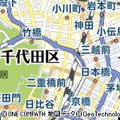 東京地下鉄株式会社 丸ノ内線大手町駅