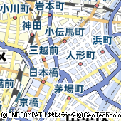 東京都中央区日本橋小舟町3-2