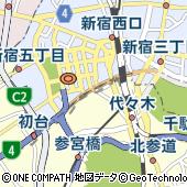 東京都渋谷区代々木2丁目15-8