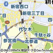 東京都渋谷区千駄ヶ谷5丁目27-3