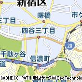 東京都新宿区左門町9-6