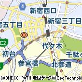 東京都渋谷区代々木2丁目1-1