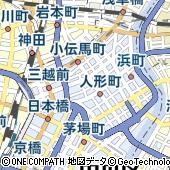東京都中央区日本橋堀留町