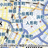 東京都中央区日本橋小舟町6-6