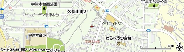 八王子パークヒル宇津木台団地周辺の地図